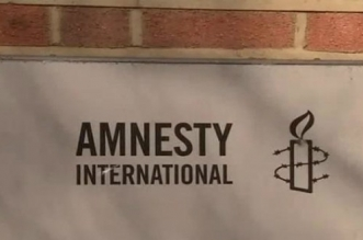 Amnesty International: une animosité de longue date, selon Tamek