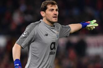 Iker Casillas annonce sa retraite