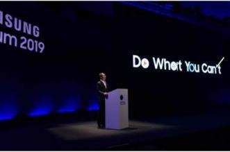 Samsung annonce le décès de son président Lee Kun-hee