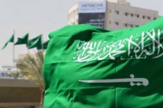 Arabie saoudite: cinq personnes blessées par un projectile tiré par les Houthis