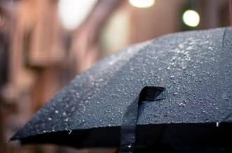 Météo Maroc: pluies et averses par endroits ce vendredi