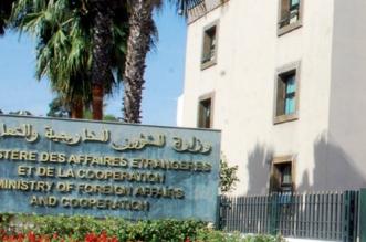 Caricatures outrageuses : le Maroc dénonce une «provocation insultante»