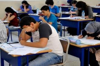 Examens du bac: 15 gymnases mobilisés à Rabat