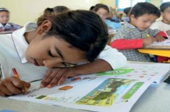 Rentrée scolaire 2020-2021: les écoles privées veulent le présentiel