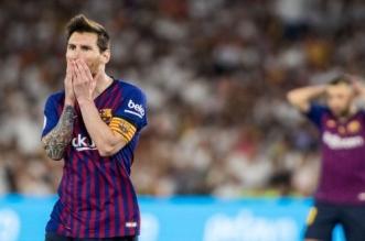 Vidéo : revivez l'humiliation du Barça contre le Bayern (C1)
