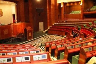Chambre des conseillers: le PLF 2021 adopté à la majorité