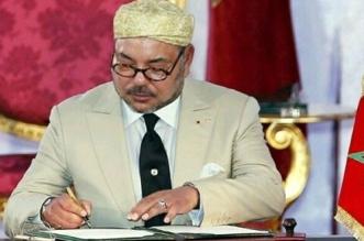 Message du roi Mohammed VI au président croate