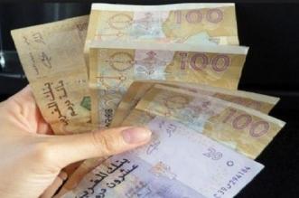 3ème versement des aides aux ménages: comment en bénéficier