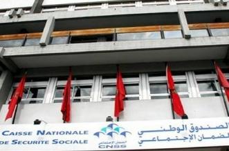 CNSS: baisse du nombre de salariés déclarés en arrêt temporaire du travail