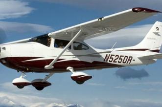 USA : collision de deux petits avions, sept morts