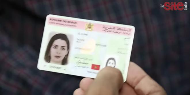 carte nationale d identité 2020 Voici à quoi va servir la nouvelle CIN au Maroc (VIDEO)