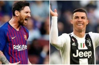Cristiano Ronaldo risque de manquer ses retrouvailles avec Messi