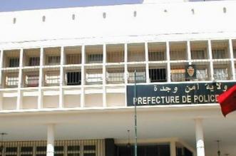 DGSN: la PJ d'Oujda défère trois jeunes devant le parquet