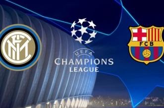 Inter Milan - FC Barcelone: à quelle heure et sur quelle chaine?