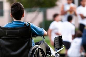 Attestation de handicap: le ministère a fait une annonce