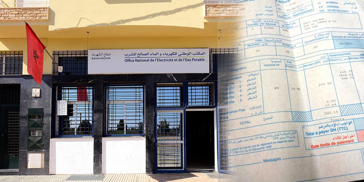 Prévention contre le Coronavirus : L'ONEE annonce des mesures destinées à ses clients