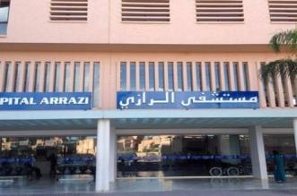 Covid-19: l'hôpital Arrazi de Marrakech réagit à une vidéo mensongère