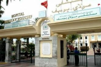 Maroc/Coronavirus: le CHR Moulay Youssef élargit sa capacité litière