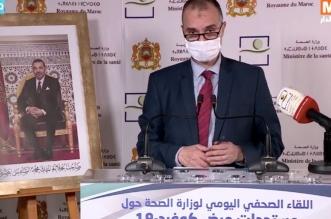 Coronavirus au Maroc : la situation ne s'améliore toujours pas (dimanche 25 octobre)