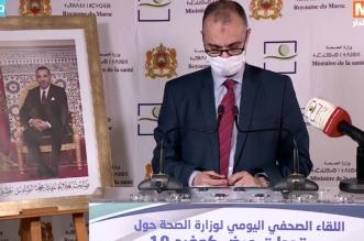 Covid-19: 3256 nouveaux cas confirmés ce vendredi au Maroc