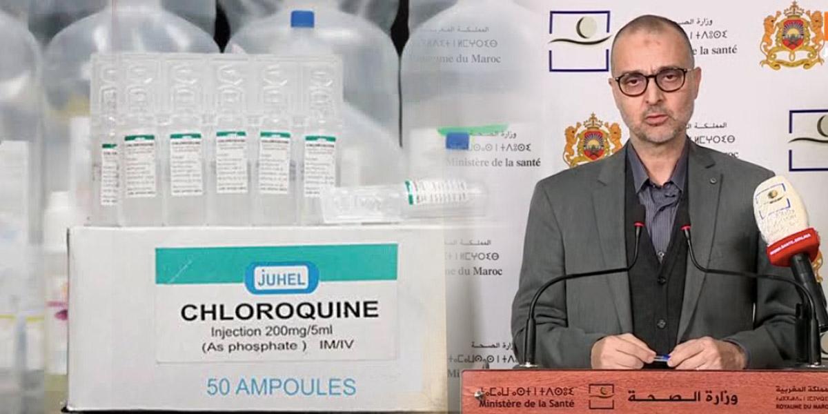 Covid-19 au Maroc: la chloroquine est-elle vraiment efficace? El Youbi répond