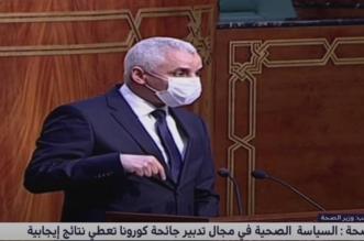 Covid-19: Ait Taleb dévoile le nombre de cas parmi le personnel de la Santé