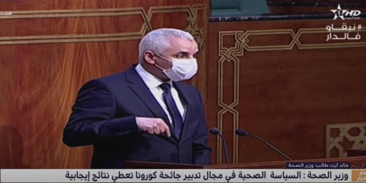 Malgré la décision de l'OMS, Aït Taleb défend l'efficacité de la chloroquine