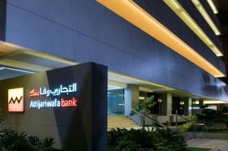 Attijariwafa bank élue «meilleure banque au Maroc» pour la 9ème fois