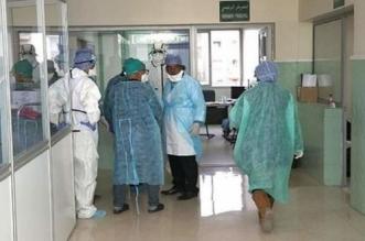 Coronavirus au Maroc-Situation à 10h: 115 nouveaux cas, 15.194 au total