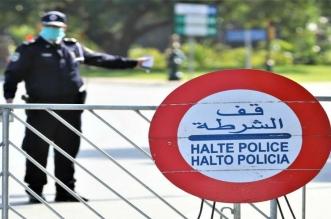 Aïd Al Mawlid: les autorités de Fès serrent la vis