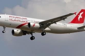 Air Arabia Maroc lance Casablanca-Rennes