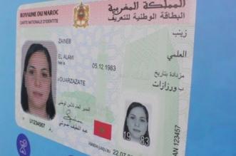 CINE: le Conseil de gouvernement adopte un projet de décret