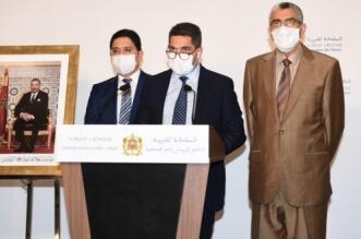 Le Maroc attend toujours la réponse d'Amnesty international (responsable)