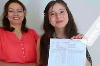 France: une Marocaine obtient son bac avec 20,20 de moyenne