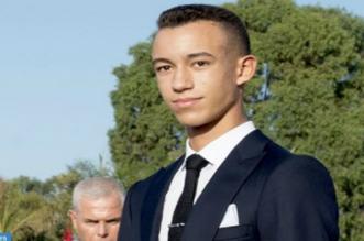 Le prince Moulay El Hassan décroche son bac