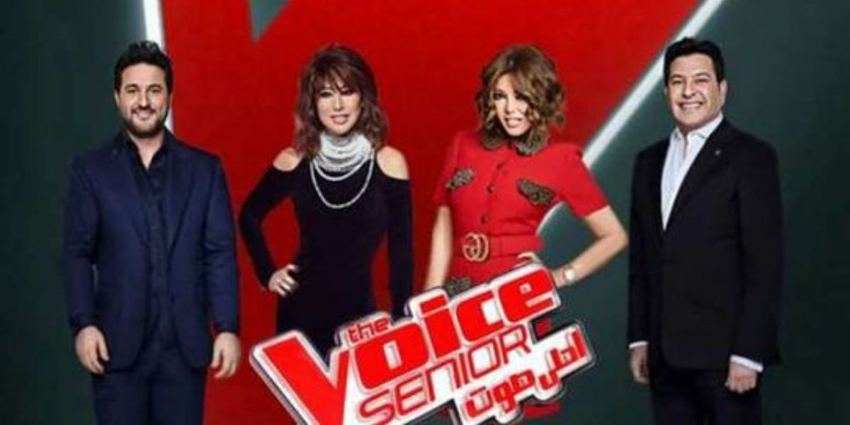 Les Celebrites Marocaines Qui Participeront A The Voice Senior Video
