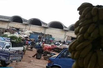 Sidi Rahal: le souk hebdomadaire a rouvert ses portes