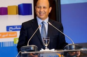 Maroc Telecom, «Top Performer RSE» pour la 7e fois consécutive