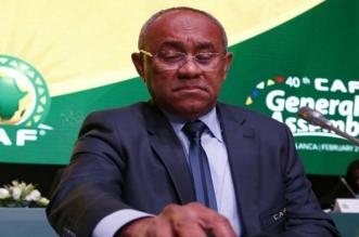 Coronavirus : Ahmad Ahmad testé positif (CAF)