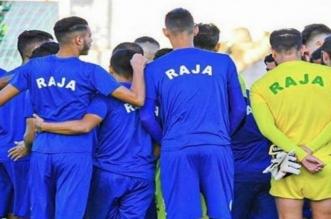 Le match Zamalek-Raja sera-t-il reporté ? Les explications d'un ancien membre de la CAF