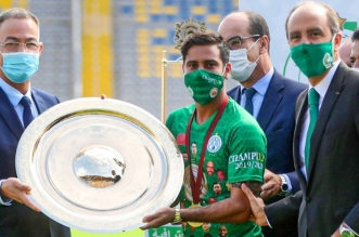 Le Raja de Casablanca reçoit son trophée (VIDEO)