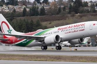La Royal Air Maroc annonce quatre nouvelles lignes