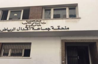 Rabat: pourquoi une annexe administrative de l'Agdal a été fermée