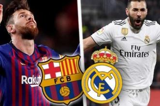 Barça-Real: à quelle heure et sur quelles chaînes?