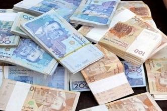 Le dirham s'apprécie vis-à-vis du dollar du 20 au 25 novembre 2020