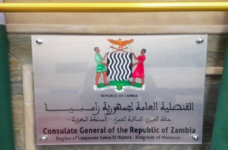 La Zambie ouvre un consulat général à Laâyoune