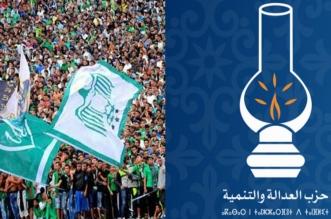 Une correspondance du PJD suscite la colère des Rajaouis