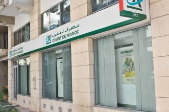 Crédit du Maroc accompagne la relance économique