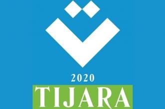 Tijara 2020: les mesures anti-Covid-19 au centre de ses préoccupations