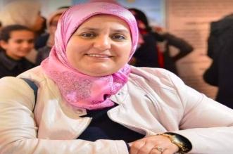 Une Marocaine élue au Comité des Droits des Personnes Handicapées